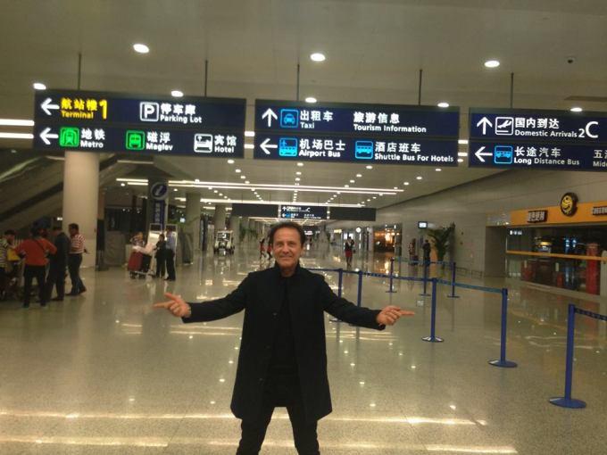 Roby shanghai
